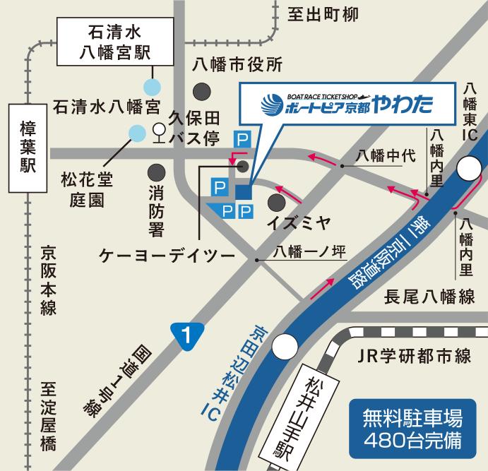 大阪方面からお越しの場合の地図